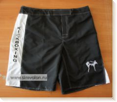 http://www.simvolon.ru/images/product_images/popup_images/128_0.JPG