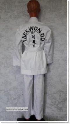 Кимоно Тхэквондо ИТФ-4