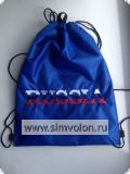 http://www.simvolon.ru/images/product_images/popup_images/205_0.jpeg