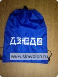http://www.simvolon.ru/images/product_images/popup_images/219_0.jpeg