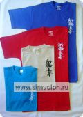 http://www.simvolon.ru/images/product_images/popup_images/79_0.JPG